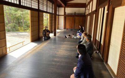 京都に触れる旅